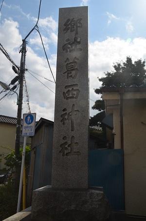20181009葛西神社01