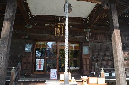 20181009半田稲荷神社11