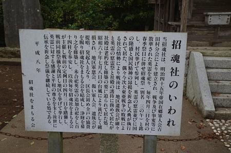 20181012吉田熊野神社22