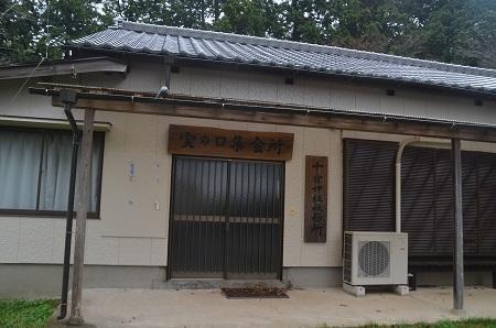 20181012十倉神社16