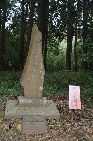 20181012十倉神社14