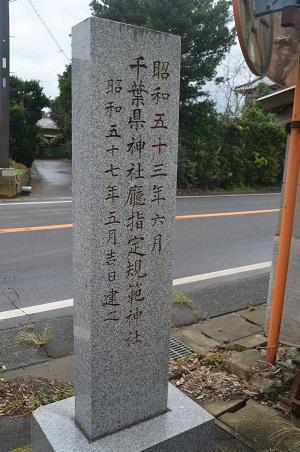 20181012松沢熊野神社01