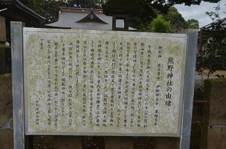 20181012松沢熊野神社10
