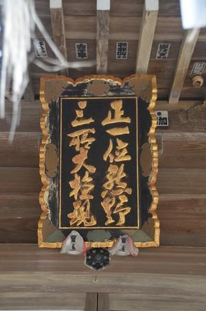 20181012松沢熊野神社15