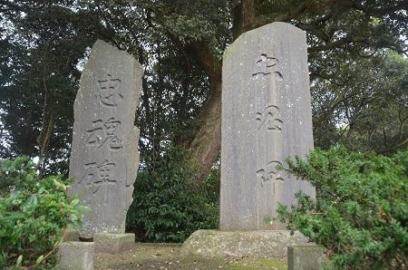 20181012松沢熊野神社31