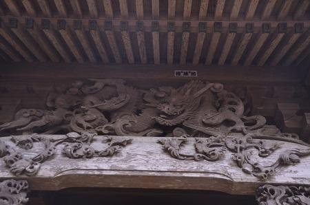 20181012星宮神社16