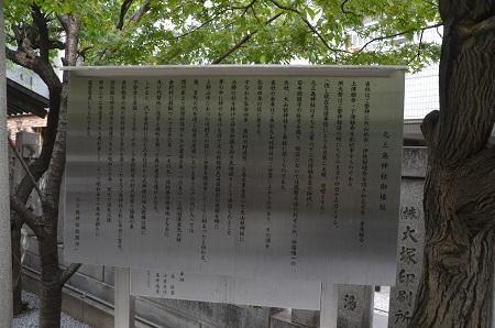 20181018元三島神社