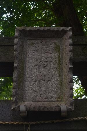 20181018小野照崎神社04