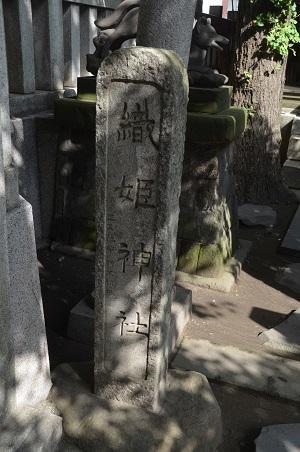 20181018小野照崎神社26