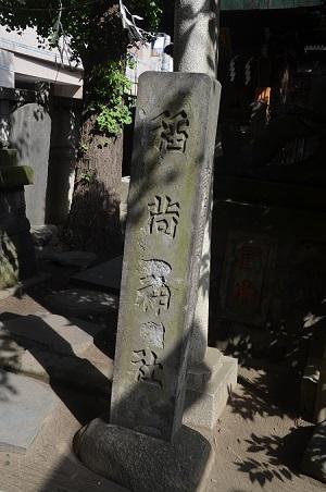 20181018小野照崎神社25
