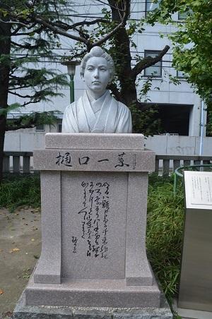20181018千束稲荷神社21
