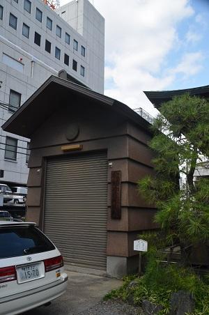 20181018千束稲荷神社20