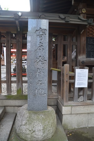 20181018下谷神社30
