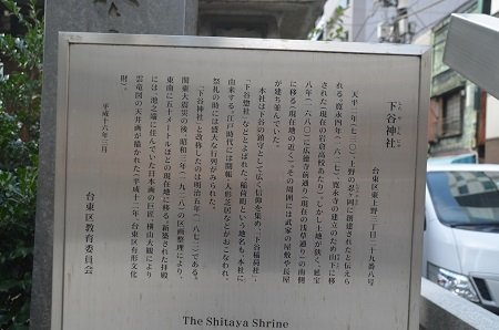 20181018下谷神社29