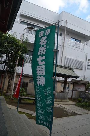 20181018吉原神社16