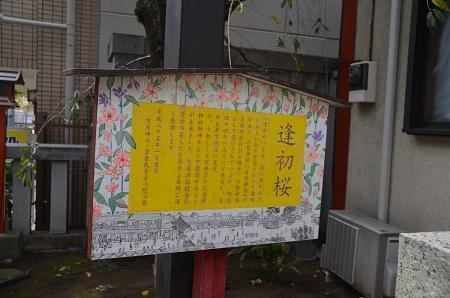 20181018吉原神社20