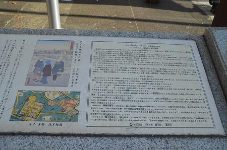 20181018鷲神社05