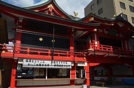 20181018鷲神社20