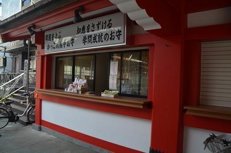 20181018鷲神社25