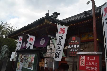 20181018浅草神社18