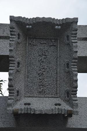 20181018浅草神社23