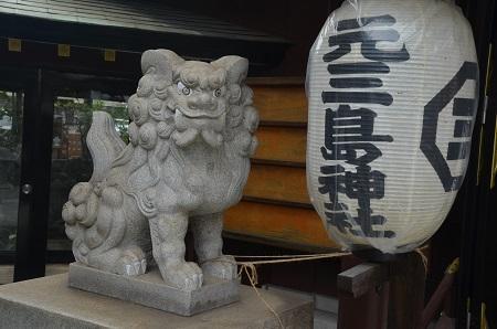 20181018元三島神社14