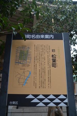 20181018矢崎稲荷神社05