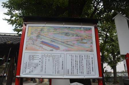 20181018矢崎稲荷神社04