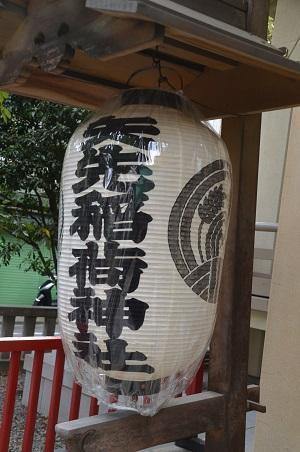 20181018矢崎稲荷神社11