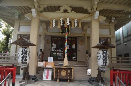 20181018矢崎稲荷神社09