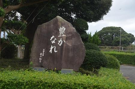20181019猿田小学校06