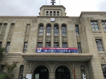 20181029マンホールカード会津若松01