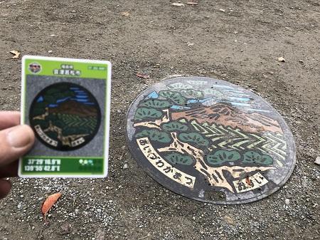 20181029マンホールカード会津若松08