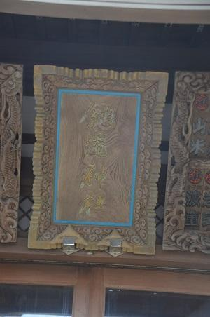20181019銚港神社09