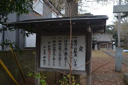 20181019熊野神社03