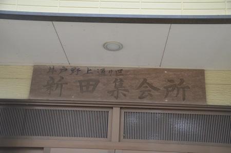 20181019熊野神社25