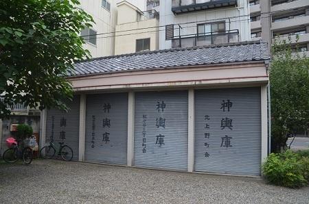 20181018秋葉神社23