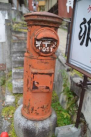 20181029丸ポスト会津若松15
