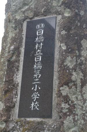 20181029河東第二小学校03