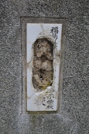 20181029強清水分校02