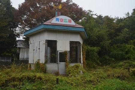 20181029河東第二小学校