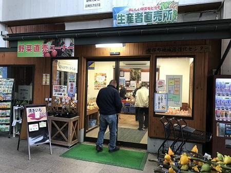 20181029道の駅ばんだい12
