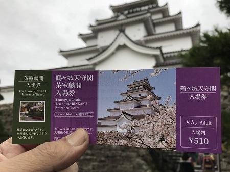 20181029鶴ヶ城12