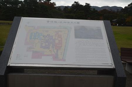 20181029鶴ヶ城23