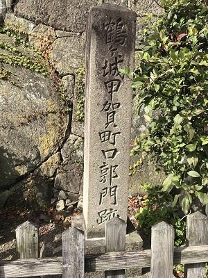 20181029鶴ヶ城27