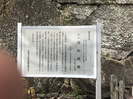 20181029鶴ヶ城26