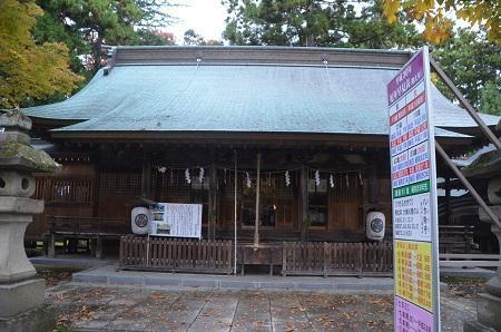 20181029蚕養国神社10