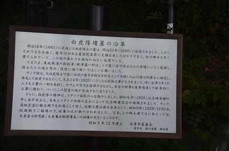 20181029宇賀神堂  飯盛山07