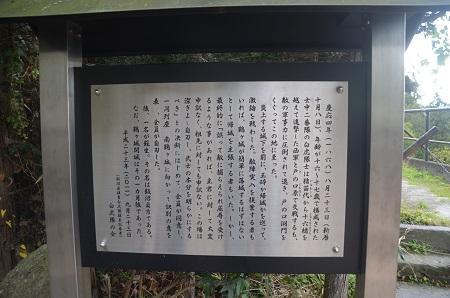 20181029宇賀神堂  飯盛山14