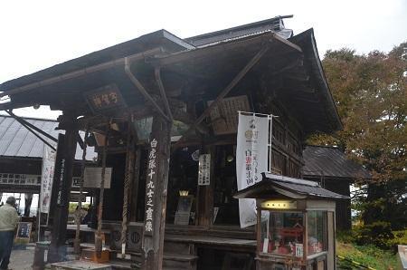 20181029宇賀神堂  飯盛山23